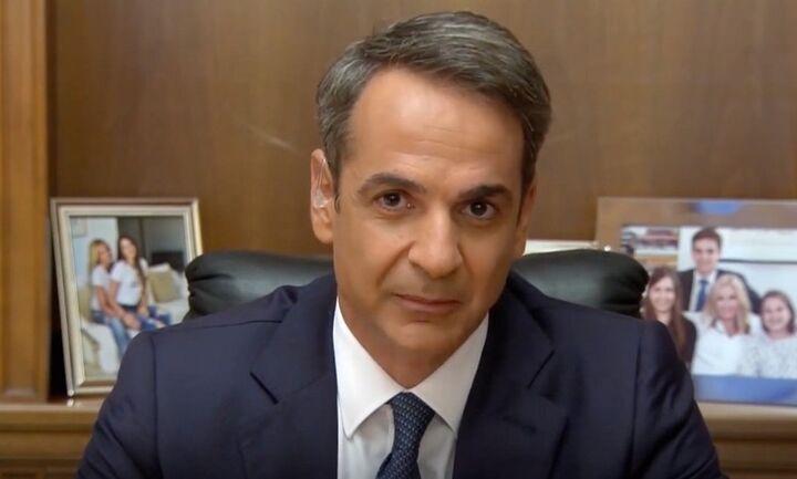 Κ. Μητσοτάκης: Στόχος να γίνει η Ελλάδα ελκυστικός επενδυτικός προορισμός