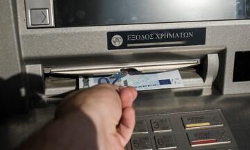 Από σήμερα έως και 3 ευρώ οι χρεώσεις για αναλήψεις από ΑΤΜ άλλων τραπεζών
