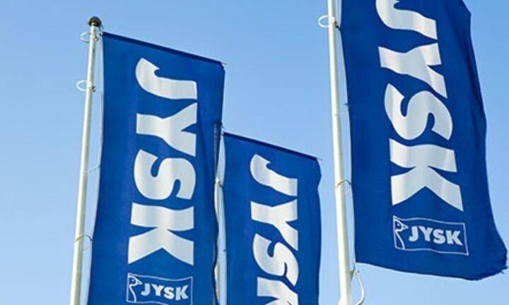 Επεκτείνεται η JYSK:  29 καταστήματα σκανδιναβικού design στην Ελλάδα