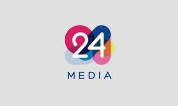 24MEDIA: Μουσικός από ενημερωτικός ο «News 24/7»