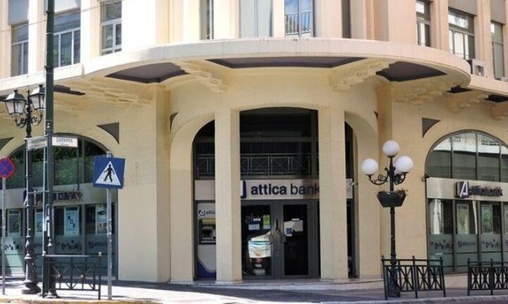 Attica Bank: Προχωρά στη δημιουργία νέων καταστημάτων