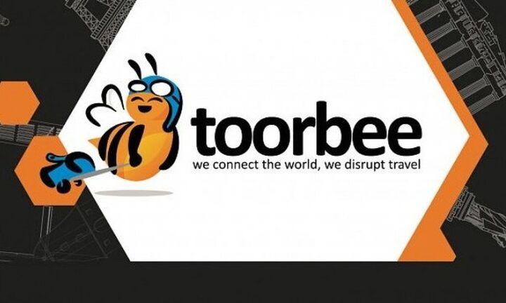 Toorbee: Σε εξέλιξη το πλάνο ανάπτυξης, χρηματοδότηση-ρεκόρ 1,55 εκατ. ευρώ