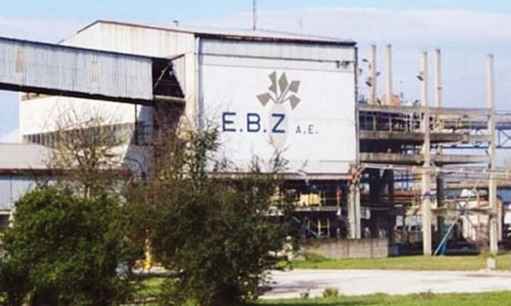 Στο Πρωτοδικείο το σχέδιο εξυγίανσης της ΕΒΖ