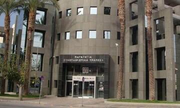 Αλλαγές στο Διοικητικό Συμβούλιο της Παγκρήτιας Συνεταιριστικής Τράπεζας