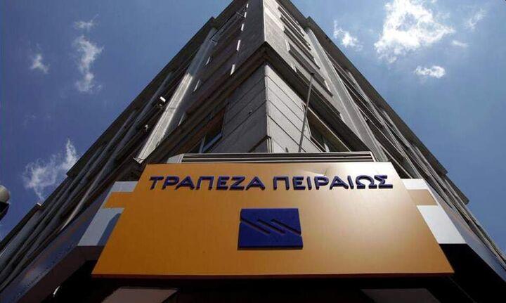 Τράπεζα Πειραιώς: Προσφορά νέων επαγγελματικών χρεωστικών και πιστωτικών καρτών