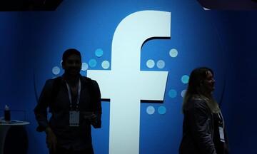 Πρόστιμο-ρεκόρ στη Facebook για παραβάσεις περί προσωπικών δεδομένων