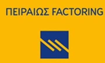 Πειραιώς Factoring: Πιστωτική γραμμή μέσω EBRD