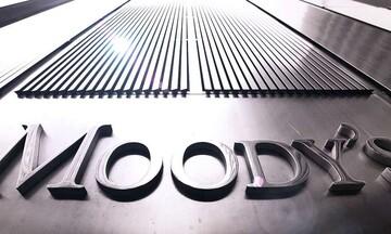 Moody's: Το βάρος του χρέους θα παραμείνει υψηλό για πολλά χρόνια