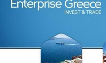 Oι Ιάπωνες «ψάχνουν» ελληνικές start-up