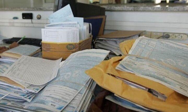 Τελευταία ημέρα για την υποβολή των φορολογικών δηλώσεων