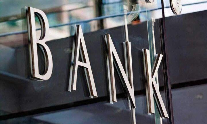 """Κυβερνητική πρωτοβουλία για το """"ακαταδίωκτο"""" των τραπεζικών στελεχών"""