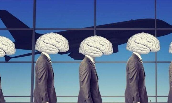 Στρατηγική Συμμαχία Brain Regain και Brain Gain