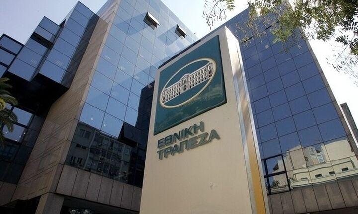 Η Εθνική Τράπεζα επιβραβεύει τους συνεπείς δανειολήπτες - Ακολουθούν και οι υπόλοιπες