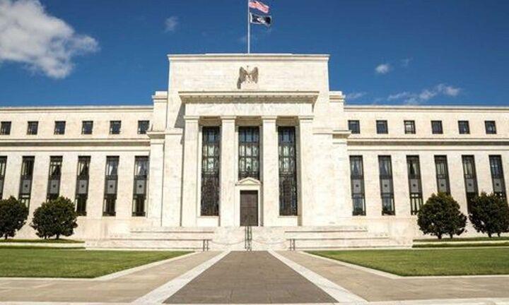 Για πρώτη φορά μετά από 11 χρόνια η Fed μείωσε τα επιτόκια