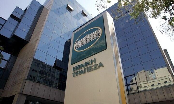ΤΧΣ για Εθνική Τράπεζα: Διασφαλίζεται ότι το πλαίσιο εταιρικής διακυβέρνησης