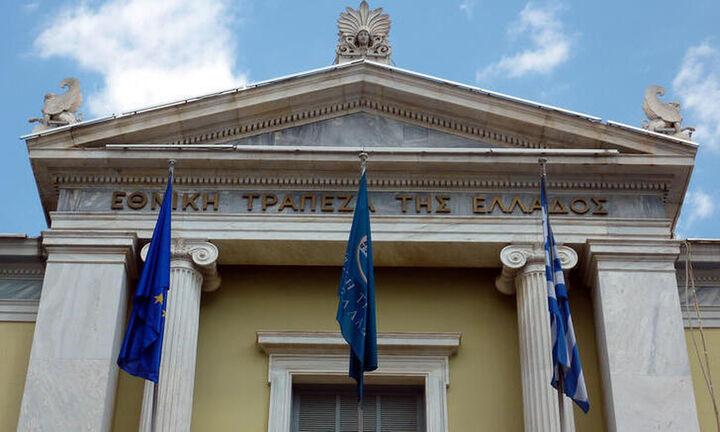 Εθνική Τράπεζα: Πώληση 1,2 δισ. ευρώ κόκκινων δανείων στην CarVal