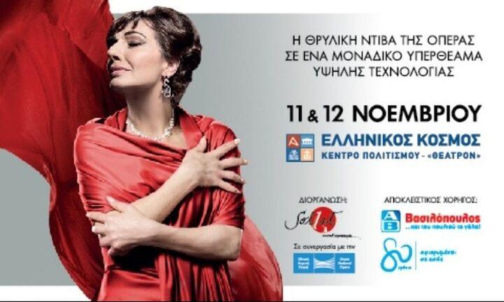 """ΑΒ Βασιλόπουλος: """"Callas in Concert – The Hologram Tour"""""""