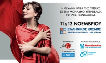 "ΑΒ Βασιλόπουλος: ""Callas in Concert – The Hologram Tour"""