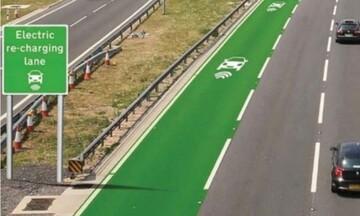 Ηλεκτρικά οχήματα θα «φορτίζουν» ενώ θα κινούνται