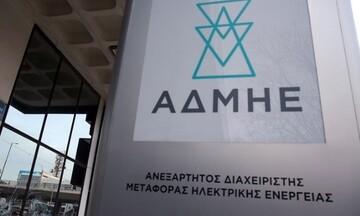 Οι προσφορές για την ηλεκτρική διασύνδεση Κρήτης - Αττικής