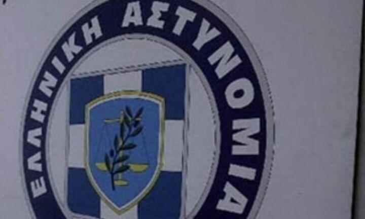 Προκηρύχθηκε διαγωνισμός για πρόσληψη 1.500 ειδικών φρουρών στην ΕΛ.ΑΣ