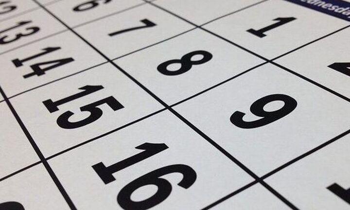 ΓΣΕΕ: Έτσι πληρώνεται η αργία του Δεκαπενταύγουστου στον ιδιωτικό τομέα