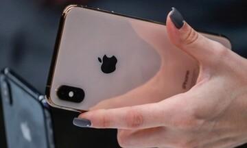 Υπό έρευνα η Apple μετά από καταγγελία της Kaspersky Lab