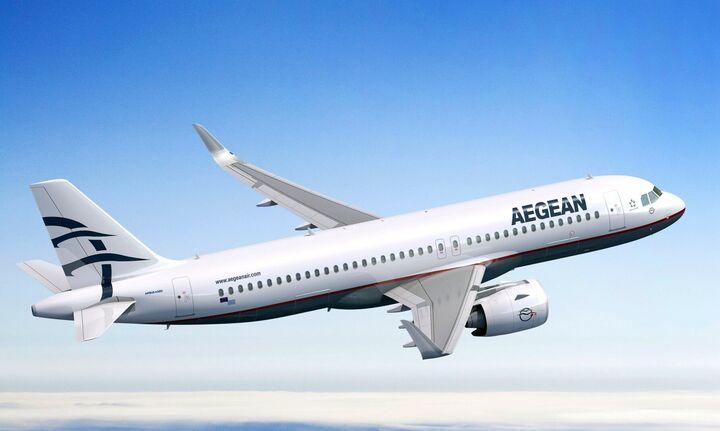 Αegean: Που οφείλονται οι καθυστερήσεις στις πτήσεις της