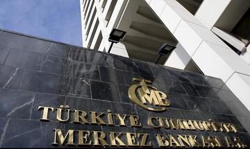 Συνεχίζεται το «ξήλωμα» στελεχών στην Κεντρική Τράπεζα της Τουρκίας