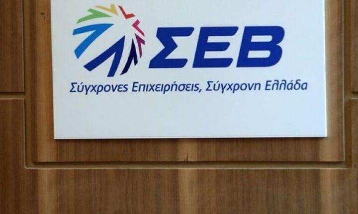 ΣΕΒ: Υπεγράφη η Συλλογική Σύμβαση της Εμπορίας Πετρελαίου και Υγραερίου