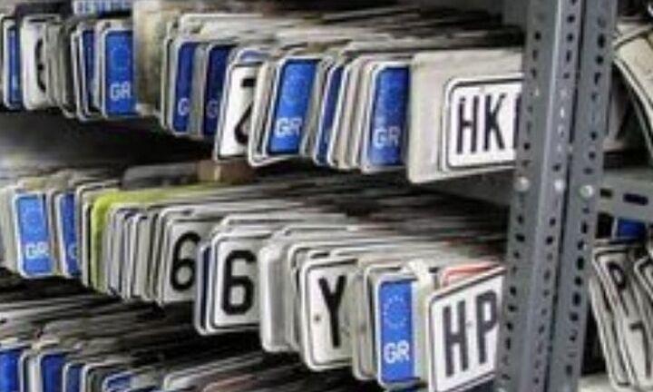 Επιστροφή πινακίδων κυκλοφορίας από τον Δήμο Αθηναίων