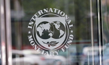 Handelsblatt: Σημαντικό μήνυμα η πρόωρη αποπληρωμή του ΔΝΤ από Αθήνα