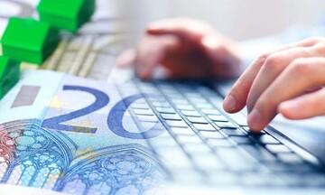 Πώς θα πληρώσετε τον μειωμένο ΕΝΦΙΑ σε 12 δόσεις