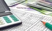 Αυτά τα εισοδήματα δηλώσαμε στις φετινές φορολογικές δηλώσεις