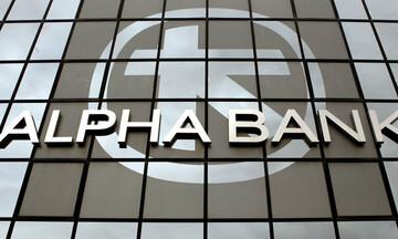 Η Alpha Bank  υπογράφει τις αρχές Υπεύθυνης Τραπεζικής