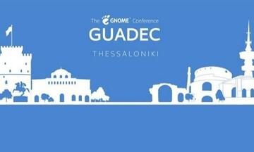 Προγραμματιστές από όλο τον κόσμο στο GUADEC