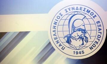 ΠΣΕ για άρση Capital Controls: Νέα εποχή για τις ελληνικές εξαγωγές και επενδύσεις