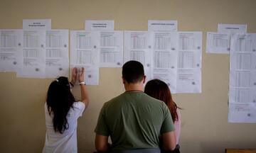 Ανακοινώθηκαν οι βάσεις  για την Τριτοβάθμια Εκπαίδευση