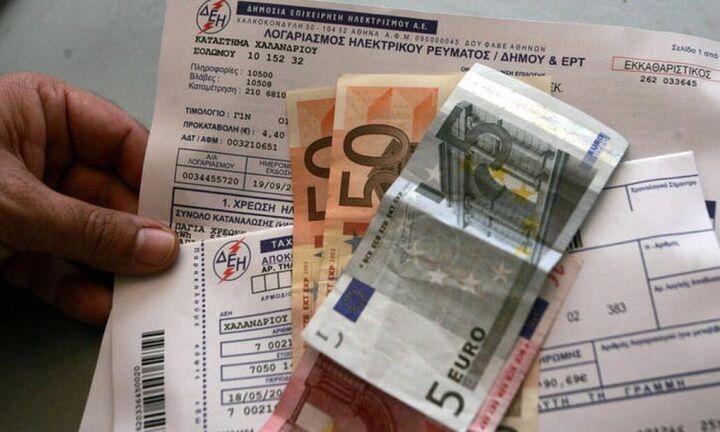 Υπολογίστε τον λογαριασμό της ΔΕΗ μετά τις αναπροσαρμογές των τιμολογίων