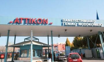 ΟΤΕ: Ανέλαβε το νέο εξοπλισμό στο Παιδιατρικό Τμήμα Επειγόντων Περιστατικών του «Αττικόν»