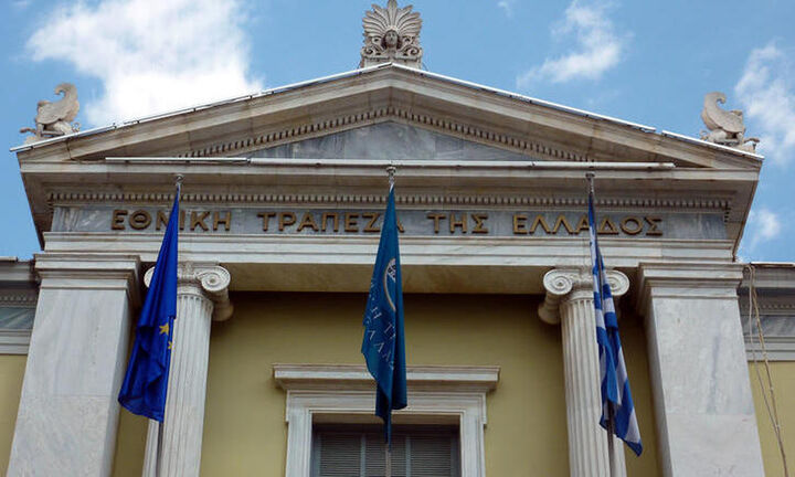 Εθνική Τράπεζα: Ισχυρή αύξηση στα κέρδη μετά φόρων