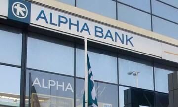 Σημαντική αύξηση κερδοφορίας για την Alpha Bank