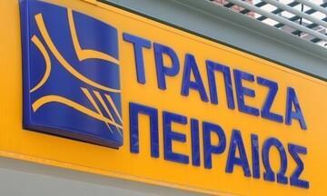 Τράπεζα Πειραιώς: Κερδοφορία με αυξανόμενα καθαρά έσοδα τόκων και προμηθειών