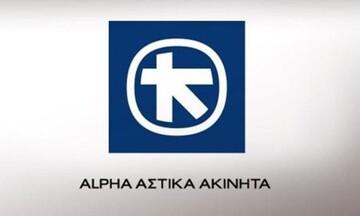 Alpha Αστικά Ακίνητα: Μειωμένα κέρδη και αυξημένα έσοδα