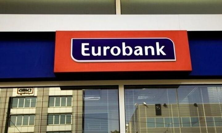 Eurobank: Καθαρά κέρδη 90 εκατ. ευρώ-«Πράσινο φως» από τον SSM για Pimco