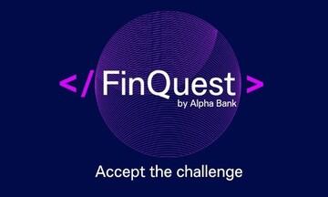 Διαγωνισμός ψηφιακής καινοτομίας «FinQuest by Alpha Bank»
