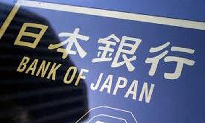 Διυπουργική συνάντηση με στελέχη της Japan Bank