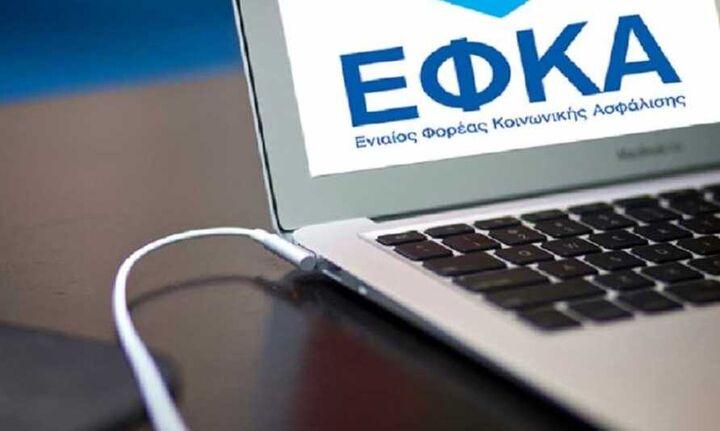 Στη «Διαύγεια» η υπουργική απόφαση για τον διορισμό του υποδιοικητή του ΕΦΚΑ