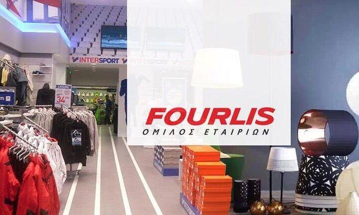 Πωλήσεις 207,3 εκατ. για τον όμιλο Fourlis στο πρώτο εξάμηνο