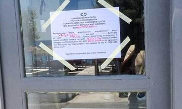 Αυστηροποίηση ποινών για όσους ασκούν βία σε δημοσίους υπαλλήλους